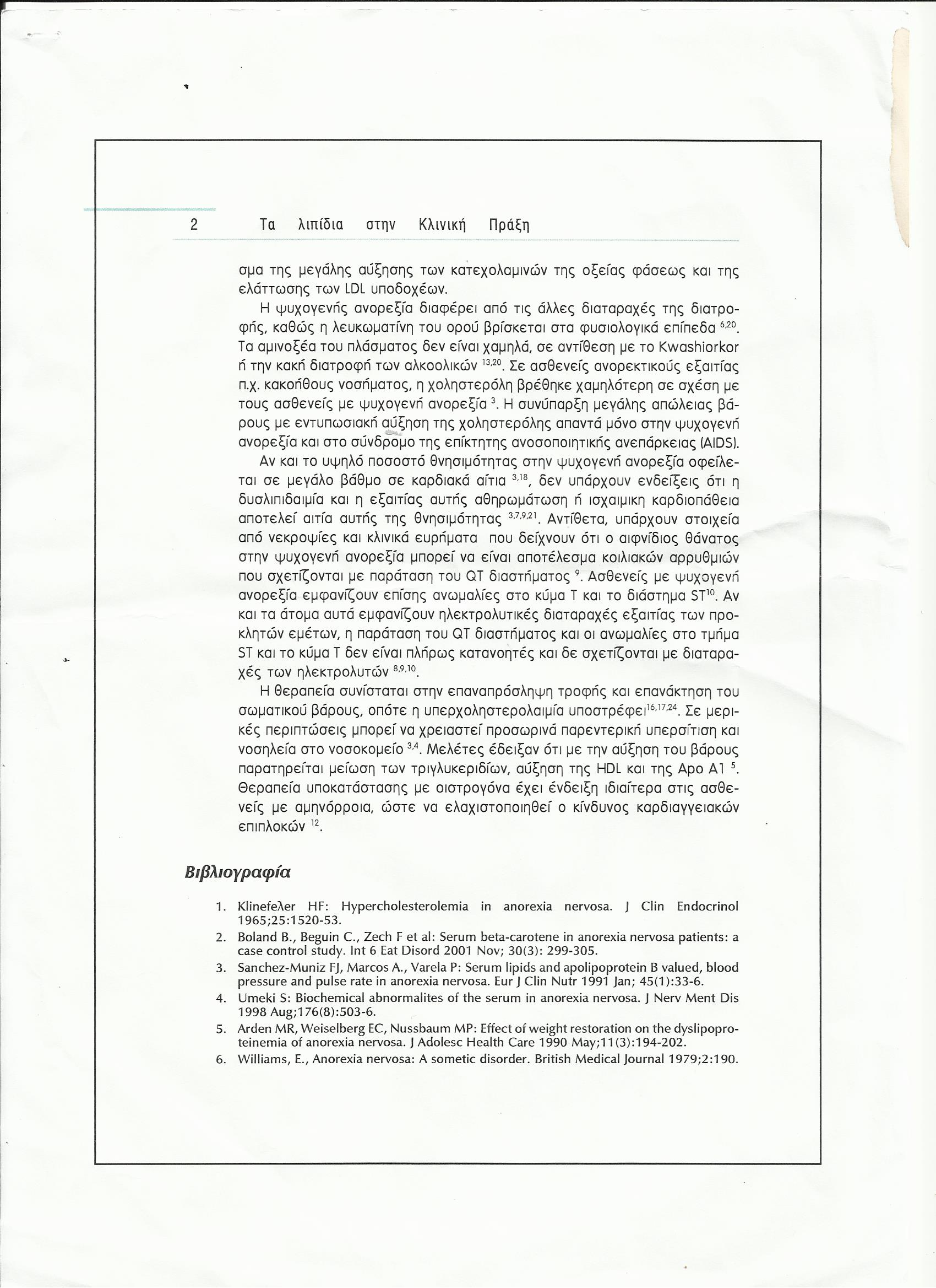 article-page2